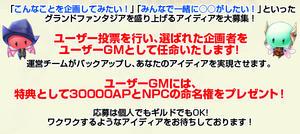 event_0825_d.jpg