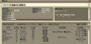 20090901_2.jpg