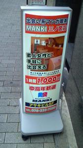 200909031203000.jpg