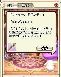 20090913_1.jpg
