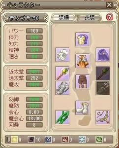 20090913_2.jpg