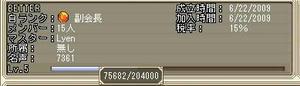 20090915_5.jpg