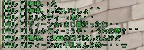 20090920_4.jpg