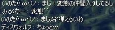 20090925_2.jpg