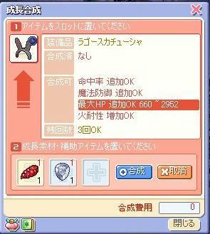 20090925_4.jpg