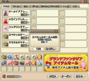 20090926.jpg