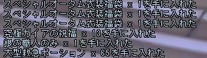 20090926_1.jpg