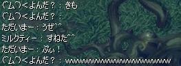 20090927_2.jpg