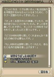 20090929_1.jpg