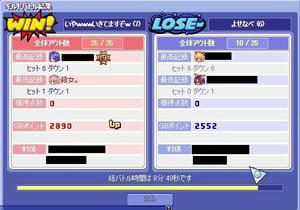 20091001_5.jpg