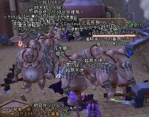 20091002_5.jpg