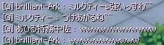 20091120_1.jpg
