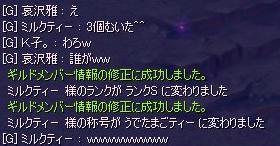 20091120_2.jpg