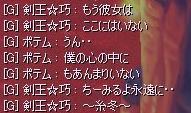 20091120_3.jpg