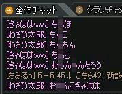 20100601_1.jpg