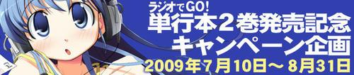 banner_title.jpg