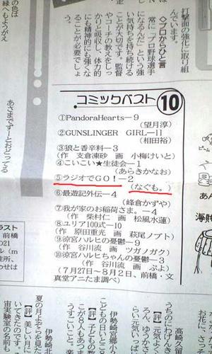 2009_08_12.jpg