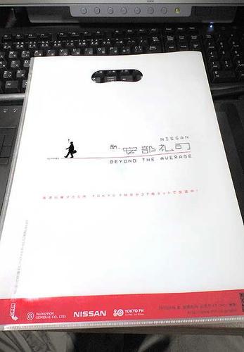 2009_08_24b.jpg