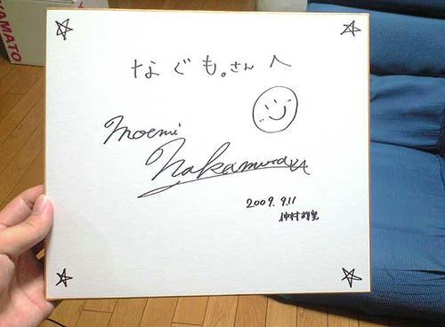 2009_09_11b.jpg