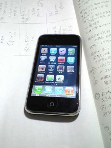 2009_11_08a.jpg