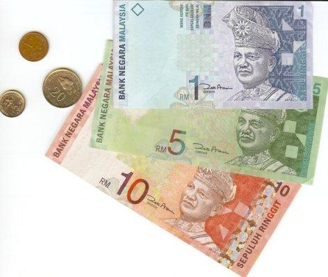 すべての講義 お金の両替 : マレーシア通貨(マレーシア ...