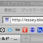 ブログのファビコンを無料でオリジナルに!