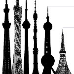 世界の高層タワー