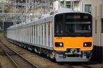 800px-Tobu50050.jpg