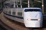 train_photo_300.jpg