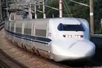 train_photo_700.jpg
