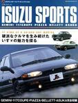 isuzusports.jpg