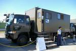 シャワー・トイレつきキャンプ車、もといっ、自活車というらしい。我が家にも一台欲しい?