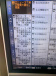 DCF_0959.JPG