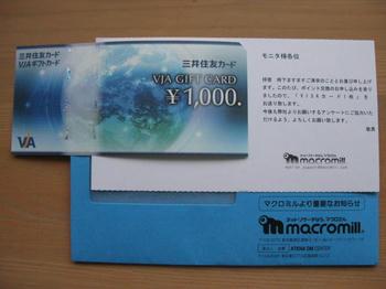 IMG_1615_1.JPG