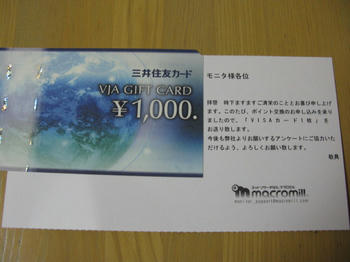 IMG_4119_1.JPG