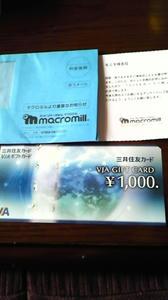 DVC00323.jpg