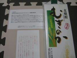 IMG_5949_1.JPG