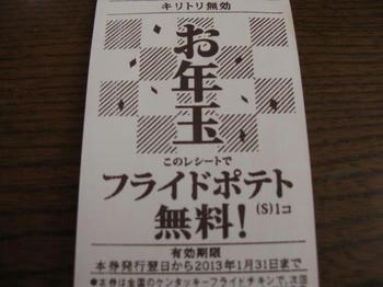 IMG_6930_1.JPG