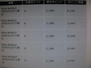 IMG_7474_1.JPG