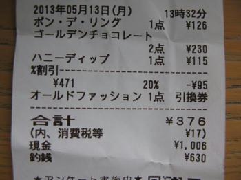 IMG_7528_1.JPG
