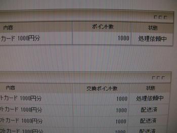 IMG_7683_1.JPG