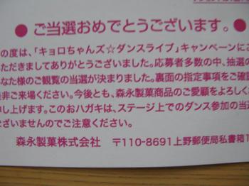 IMG_7815_1.JPG