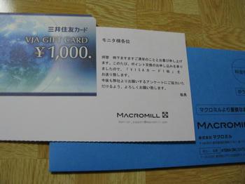 IMG_7896_1.JPG