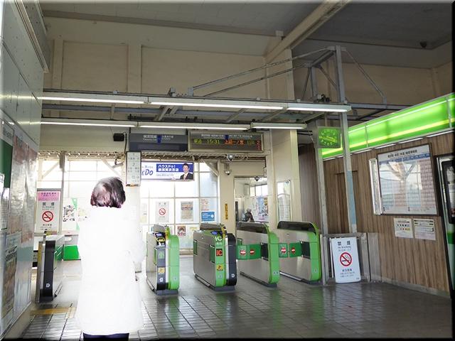 [PR]【駅舎】スカ線(横須賀線)探訪 久里浜-逗子《衣笠駅》