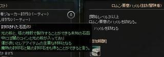 8dfea217.jpg