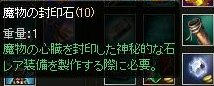 e121f541.jpg