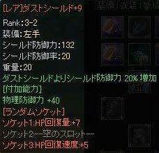7c5d6cf4.jpg