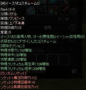 db8b7486.jpg