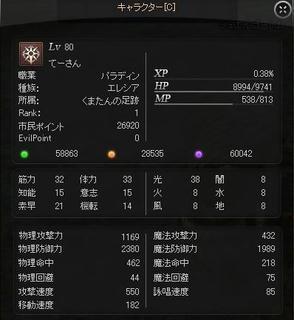 WS001770.JPG
