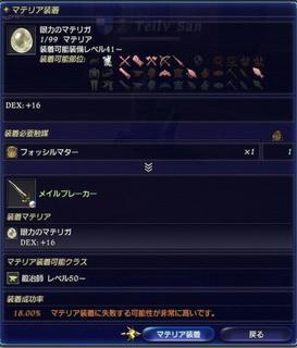 WS016696.JPG